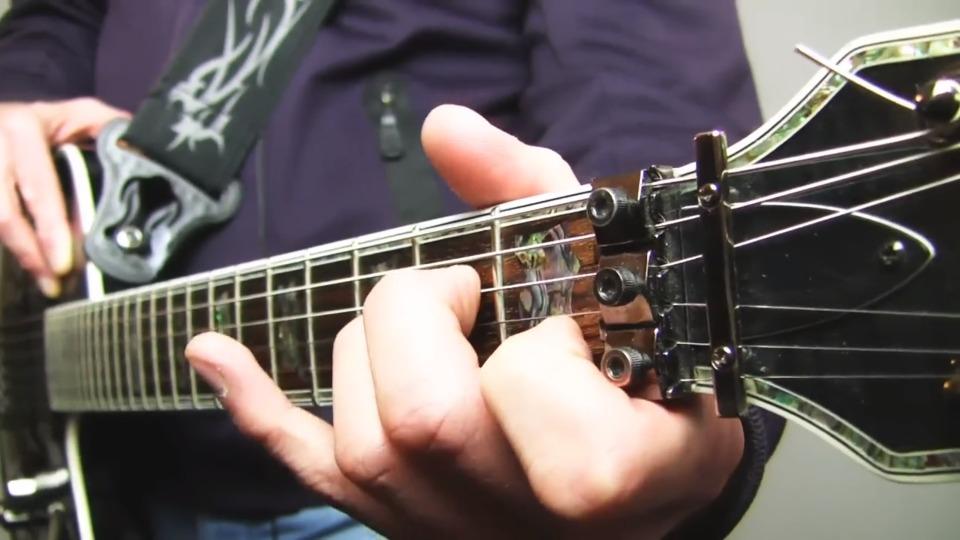 Online Gitarre lernen mit Andreas Vockrodt
